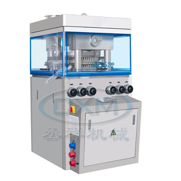 GZPK520H series High Speed Rotary Tablet Press