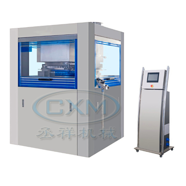 GZPK730H series High Speed Rotary Tablet Press