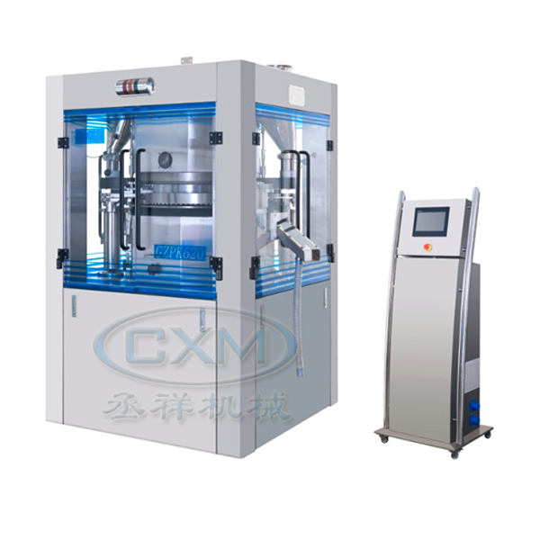 GZPK620H series High Speed Rotary Tablet Press