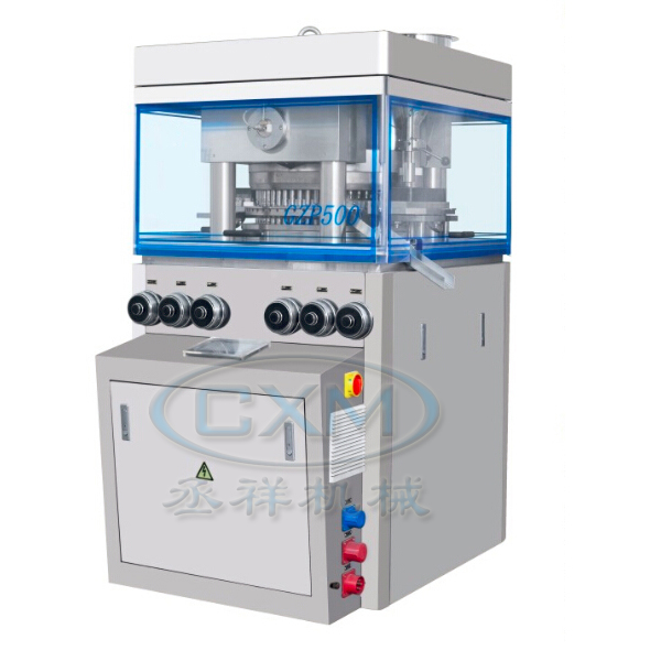 GZP500H series High Speed Rotary Tablet Press