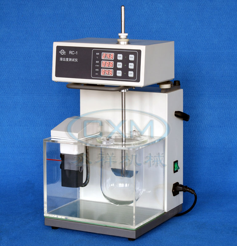 RC-1 DISSOLUTION TESTER